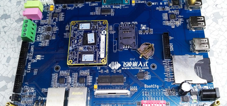 The Forlinx OKMX6UL-C1 i.MX6UL development board